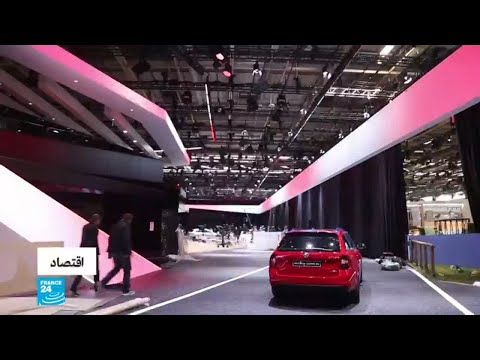 العرب اليوم - شاهد: انطلاق فعاليات المعرض الدولي للسيارات في باريس