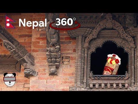 360° Kumari Living Goddess | Kathmandu, Nepal
