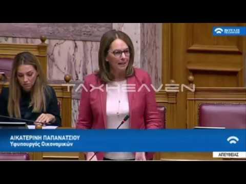 Συζήτηση στη Βουλή για τη μείωση του ΦΠΑ στις συναυλίες