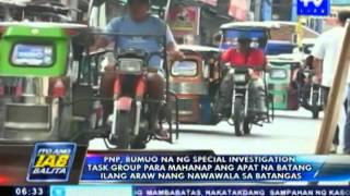 PNP, bumuo ng Special Task Group para mahanap ang apat na batang nawawala sa Batangas