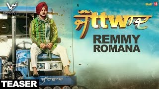 Jattwaad  Remmy Romana Ft Harry Cheema  Teaser  Latest Punjabi Songs 2017  Vs Records