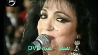 مازيكا سميرة توفيق - يابو العيون حلوين تحميل MP3