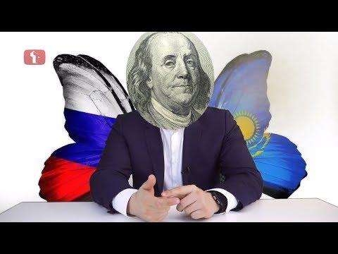Курсы валют форекс поогноз