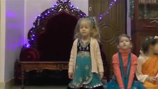 Тернополь Храм ISCON Детский концерт  31.12. 2017