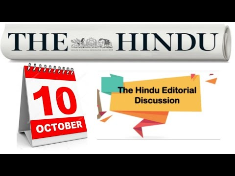 The Hindu news and editorial discussion 10 October 2020 ||the Hindu || RBI MPC