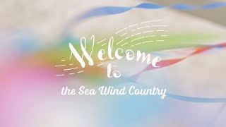 Welcome to the sea wind country