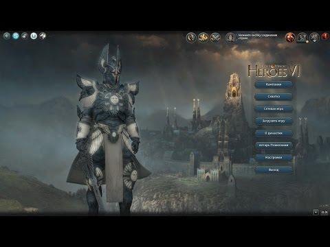 Меч и магия 7 мастер меча
