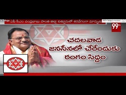 జనసేన అధినేతను కలిసిన టీటీడీ మాజీ చైర్మన్ చదలవాడ| Ex-TTD Chairman Ready To Join in Jana Sena