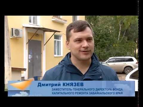Время Новостей. Выпуск 12 сентября 2019 года