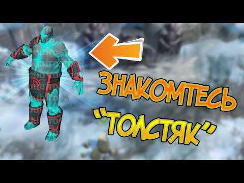 Нововведения которые изменять игру на всех локациях ! Frostborn: Action RPG