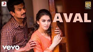 Manithan - Aval Lyric | Udhayanidhi Stalin, Hansika | Santhosh Narayanan