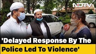 Bengaluru: Leaders Of Muslim Community Speak On Violence And Police Reaction  IMAGES, GIF, ANIMATED GIF, WALLPAPER, STICKER FOR WHATSAPP & FACEBOOK
