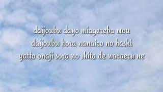Aqua timez - Niji  (video lyric)