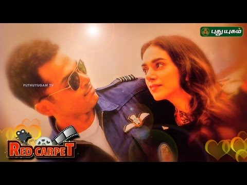 Kaatru Veliyidai Special | Red Carpet 27-03-2017 Puthuyugam Tv