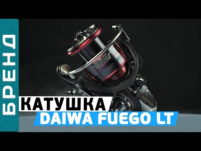 Видео Daiwa Fuego Light