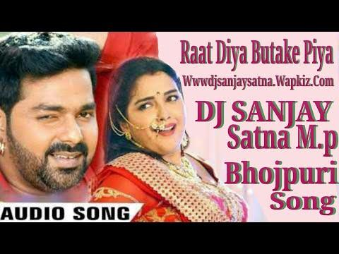 Download Raat Diya Butake Piya Bhojpuri Song Hard Electro
