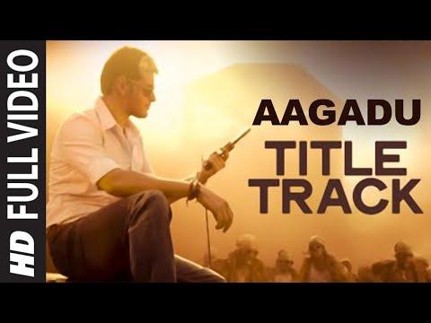 Aagadu || Title Track Official Full Video || Super Star Mahesh Babu, Tamannaah [HD]