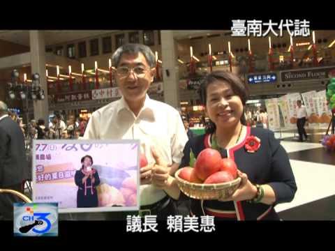 夏日的紅寶石美味登場 台南愛文芒果邀您品嚐甜美好滋味