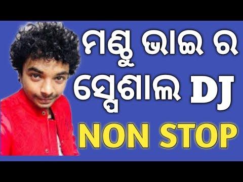 Download Dj Mantu Chhuria New Nonstop Dance Remix Songs 2019 Video
