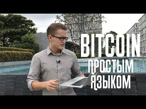 Заработок на moon btcon