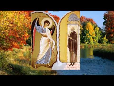 19 сентября - праздник Михайлово Чудо. Архангел Михаил.