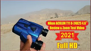 Nikon Binocular ACULON T11 8 24x25 Review and Zoom Test Video 2021