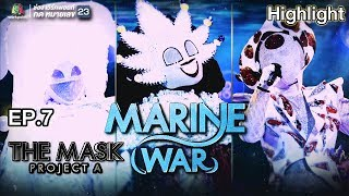 ตอบคำถาม หน้ากากแมงกะพรุน ,หน้ากากผีเสื้อสมุทรทะเลอันดามัน ,หน้ากากปลาคาร์ฟ  | THE MASK PROJECT A