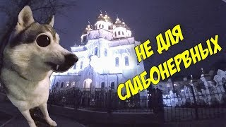 У хаски начался припадок возле церкви ! не для слабонервных