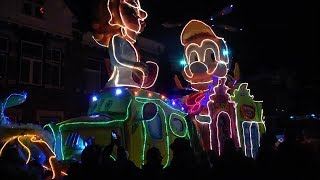 Carnaval Lampkesoptocht Dongen 2019 - Langstraat TV