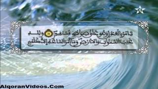 HD المصحف المرتل الحزب 28 للمقرئ محمد إراوي