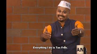 Tax Free Politics: #TheRant