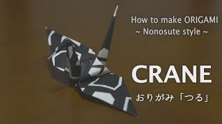 CRANE – How to Make ORIGAMI – Nonosute style –