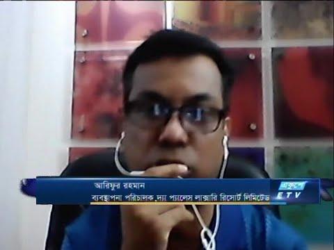 ETV Business  || আরিফুর রহমান-ব্যবস্থাপনা পরিচালক, দ্যা প্যালেস লাক্সারি রিসোর্ট লিমিটেড।
