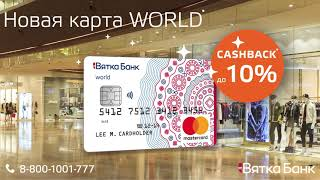 моментальный займ на киви кошелек онлайн без проверок