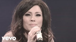 <b>Kari Jobe</b>  I Am Not Alone Live