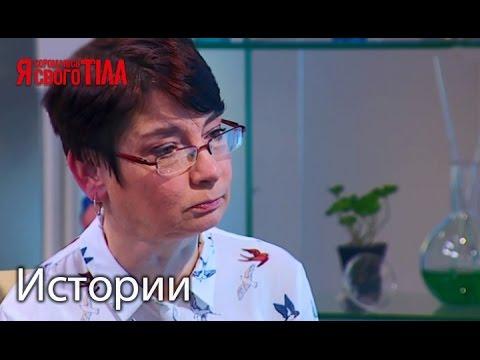 Наталью Корчагину избавили от многолетнего паразита видео