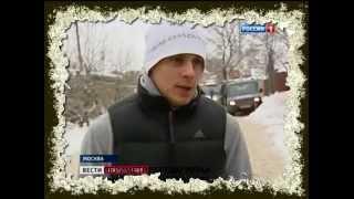 Дом-2 Жизнь на воле | Барзиков Иван арестован за нарушение правил вождения