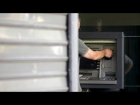 ΕΚΤ: Κρατά στάση αναμονής – Αμετάβλητος ο ELA – economy