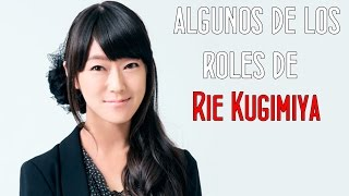 Seiyuu Rie Kugimiya   Anime Voice Actor