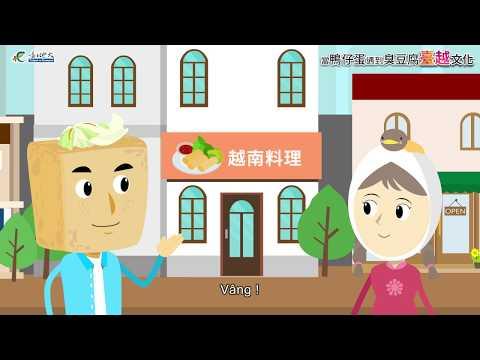 Video Imbauan Dengan Teks Bahasa Vietnam