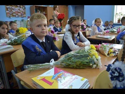 Влог/Первый раз в первый класс/Школа МБОУ СОШ № 4 г.Железнодорожный