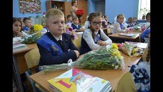 Влог 211/Первый раз в первый класс/Школа МБОУ СОШ № 4 г.Железнодорожный