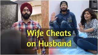Wife Cheats on Husband   Harshdeep Ahuja