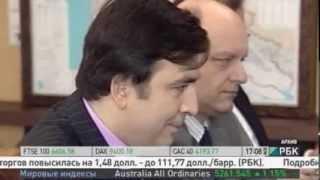 Президент Грузии устроился на работу в США