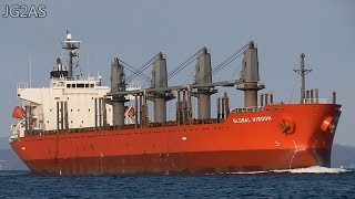 GLOBAL WISDOM Bulk Carrier バラ積み船 関門海峡 2016-MAR