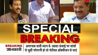 Special Breaking: Delhi not full state, L-G must take advise of state government, says SC