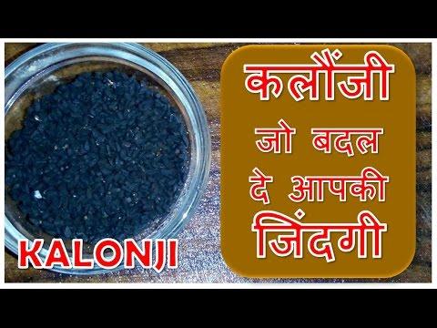 Hindi nawawala ang timbang sa tulong ng luya recipe