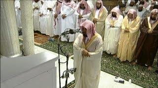 HD| Night 4 Makkah Taraweeh 2013 Sheikh Mahir