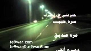 علاقتنا - علي عبدالله / جلسه