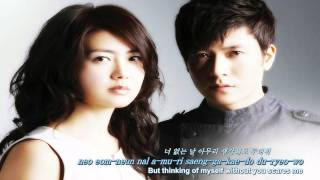 [Eng, Rom & Kor] Jung Yeop - Nothing Happened (아무일도 없었다) 49 Days OST